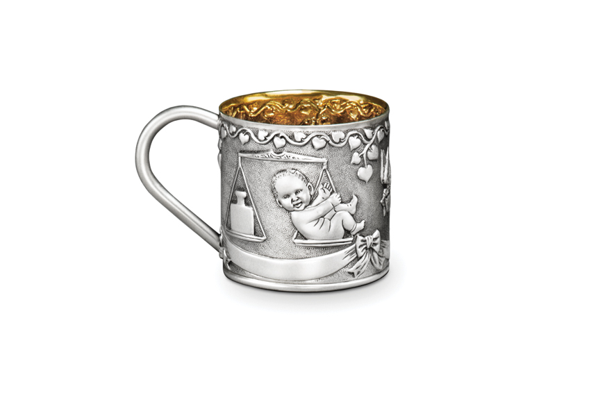 Galmer Silver Birth Record Baby Cup